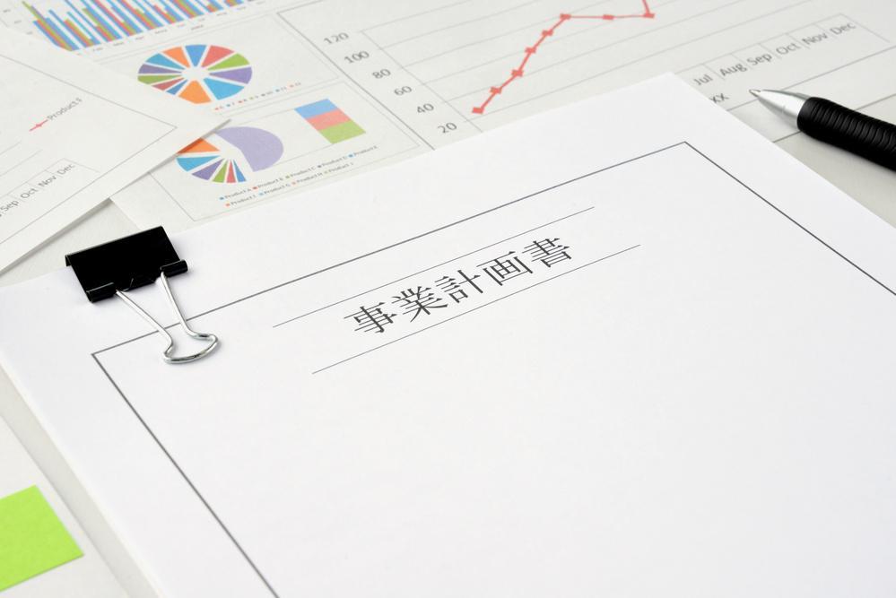 合同会社で使える資金調達の審査に通りやすくするポイント3つ